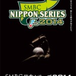 nipponseries